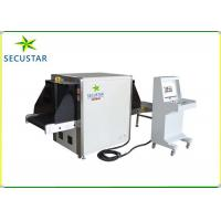 Cheap Dual energy high clear color image x ray baggage scanner designed can be used in mall and hotel for sale
