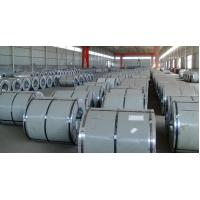 Cheap Zinc Coated Hot Dipped Galvanized Steel Coils Z80-Z275 0.5mm Thickness for sale