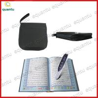 Cheap Manufacturer Quran Read Pen Digital Coran Reader with FM Radio and 4GB  Gift for sale