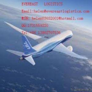 Cheap Air Freight for sale