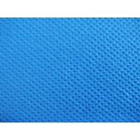 Cheap High Strength Non Woven Polypropylene Fabric Air Permeable For Medical / Beauty for sale