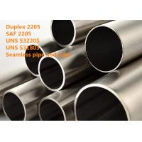 Cheap S32205 Super Duplex SS Special Alloys For Petrochemical Industry CMMC Brand for sale