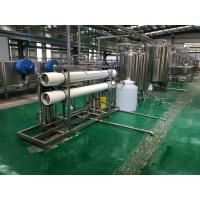 Cheap Stable Safe Beverage Blending And Packaging Line Low Labor Intensity for sale