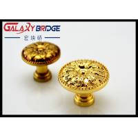 Buy cheap Luxury Gold Kitchen Cupboard Door Knobs Zinc Alloy Bottom Pulls 34mm Diameter from wholesalers