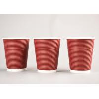 Cheap Corrugated Disposable Ripple Coffee Cups , Triple Wall Paper Coffee Cups for sale