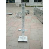 Cheap Durable Stable  Screw Jack Base , Scaffold Screw Jack For Formwork Construction for sale