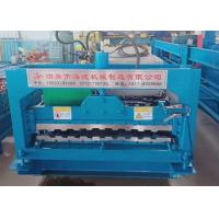 Cheap Hydraulic Cutting Roller Shutter Door Roll Forming Machine GI Raw Material for sale