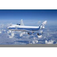 Cheap Air Freight from All Airports of China for sale