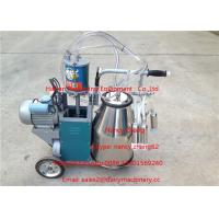 Single Cow Portable Piston Pump Dairy Milk Machine With Copper Wire Motor Manufactures
