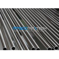 Buy cheap TP304 Cold Drawn Sanitray Tube Seamless from wholesalers