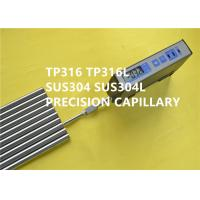Cheap TP316 / SUS316L Corrosion Resistant Stainless Steel Capillary Good Welding Performance for sale