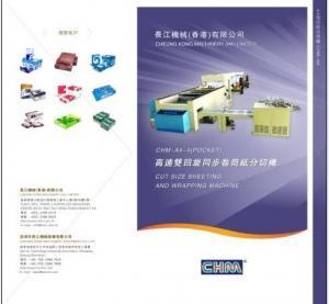 Cheap A4 Paper Cutter /Cutting Machine for sale