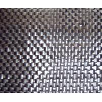 Cheap Woven Geotextiles Fabric for sale