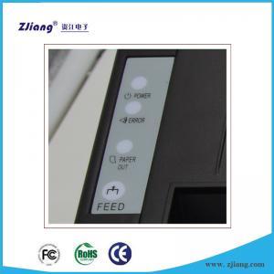 Cheap COM+USB+LAN Best Desktop Printer 80mm Cash Drawer Receipt Printer 8220 for sale