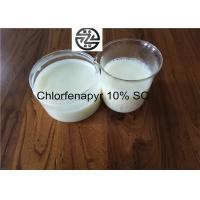 Cheap Reliable Chemical Insecticides 10% SC Chlorfenapyr 100 - 101°C Melting Point for sale