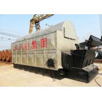 Professional Coal Fired Steam Boiler Wood Pellet Steam Generator For Food Mill