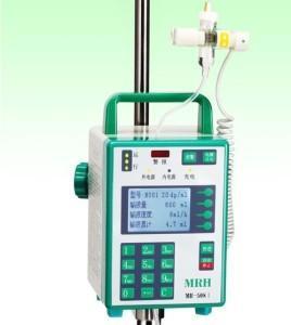 Quality Infusion Pump (MR-508III) wholesale
