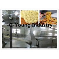 Cheap customizing Fried Automatic Noodle Making Machine Production Line instant noodle line for sale