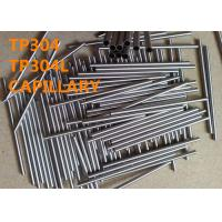 Quality Good Hot Working Property Chromium Nickel Stainless Steel TP304 / TP304L wholesale