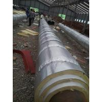 China Heat insulation material with self adhesive glue, pipe insulation wrap material on sale