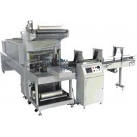 Cheap Auto Shrink- Wrapping Packing Machine (Model : JMB-250A) for sale