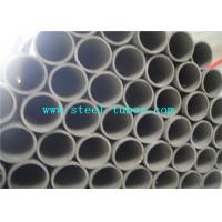 Buy cheap Alloy Nickel - Base Inconel Tube High Purity Inconel 718 Tubing 1634.4 σB / MPa from wholesalers