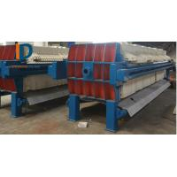 China 1250 type Chamber Filter Press/Membrane Filter Press In Waste Water Treatment on sale