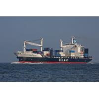 Cheap Air&Ocean Freight Rates from Shenzhen,Shanghai,Ningbo.etc. for sale