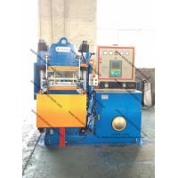 Buy cheap Rubber Compression Molding Machine For Tubeless Valves,Automatic Rubber from wholesalers