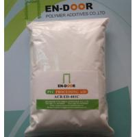 Buy cheap PVC Processing Aid ACR ED-401C from wholesalers