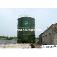 Glass Lined Steel Grain Storage Silos for Dry Bulk Storage with NSF / ANSI 69 Certification Manufactures