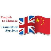 Buy cheap English speaking Translator Interpreter with private car free driving service from wholesalers