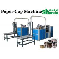 Counting Table disposable cup making machine For Hot And Cold Drink Cup Manufactures