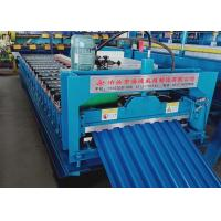 Cheap Main Power 4KW Roller Shutter Door Roll Forming Machine 92 Hydraulic Cutting for sale