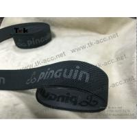 Cheap Black Color Knitted Jacquard Elastic Band Silicone Elastic Tape For Clothing for sale