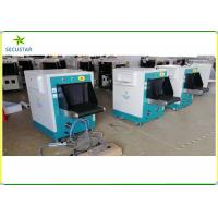 Cheap High Penetration Airport Security Screening Equipment With Automatic Scanning Alarm for sale