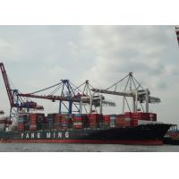 Cheap Sea Freight Container Shipping from China to Middle East for sale