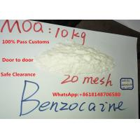China Pharmaceutical Raw Materials 99% Purity Benzocaine For Treatment of Toothache on sale