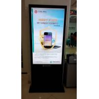 Quality Advertising 47 inch LCD Outdoor Digital Signage Display Monitor 16 : 9 Ratio wholesale