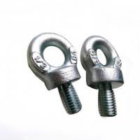 Cheap Eye bolt BSW 1/2'' for sale