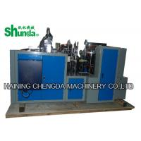 High Speed Printed Cutting Disposable Paper Cup Making Machine 2oz - 32oz Manufactures