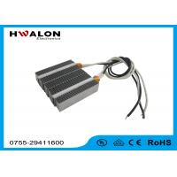 Cheap High Power PTC Electric Heater1000w~3000w Heating Elements For Gloves / Boilers for sale