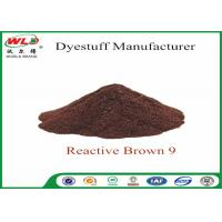 Cheap Cotton Fabric Textile Reactive Dyes Reactive Red Brown K-B3R C I Reactive Brown 9 for sale