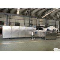 Cheap 3.37kw Automatic Ice Cream Cone Machine For Beverage Factory for sale