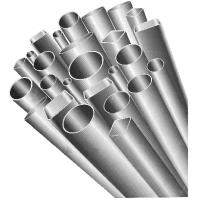 Cheap Welded steel pipe /ERW/hot rolled steel tube for sale