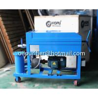 Cheap Plate and Frame Paper Oil Purifier, Small Oil Cleaning Unit, Movable Oil Filtering Unit for sale