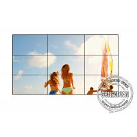 Buy cheap Super Narrow Bezel LCD Video Wall 500cd / M2 Brightness 178 Viewing Angle Indoor from wholesalers