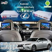 Android 5 1 6 0 GPS Navigation Video Interface Box For New