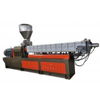 Cheap High Capacity Plastic / Rubber Double Screw Extruder 240-400kg/H for sale