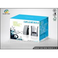 Cheap Recyclable Electronics Packaging Boxes Customized Logo ISO Certificated for sale